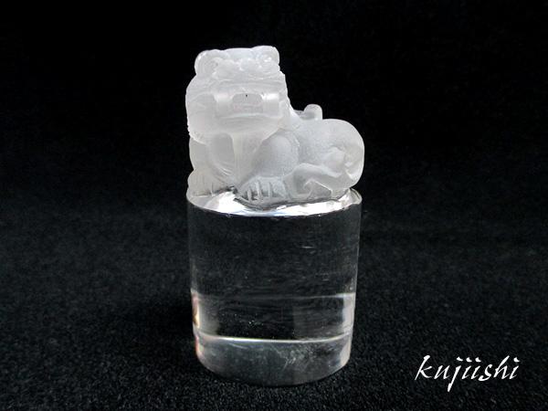 天然水晶 貔貅(ひきゅう)ヒキュウの彫刻