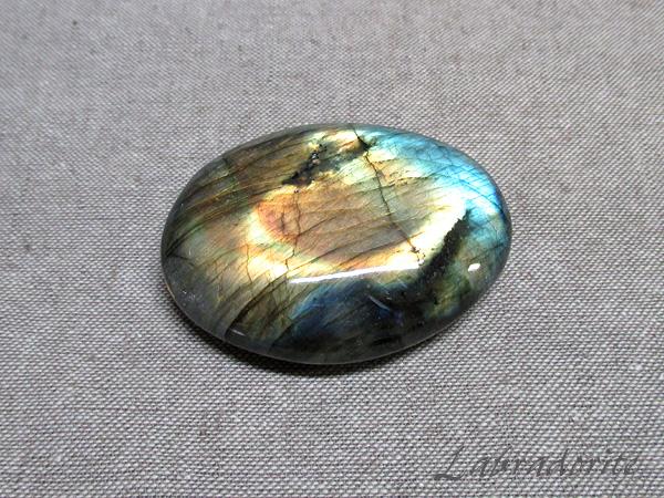 【高品質】 ラブラドライト原石 フリーシェイプ 天然石 パワーストーン専門店【鬮石】Labrado-R-49