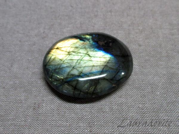 【高品質】 ラブラドライト原石 フリーシェイプ 天然石 パワーストーン専門店【鬮石】Labrado-R-51