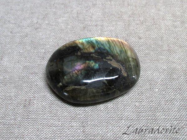 【高品質】 ラブラドライト原石 フリーシェイプ 天然石 パワーストーン専門店【鬮石】Labrado-R-54
