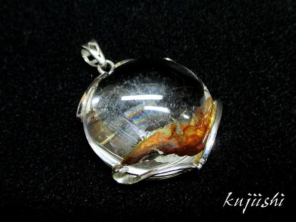 天然レインボークォーツ(アイリスクォーツ)水晶ペンダントトップ