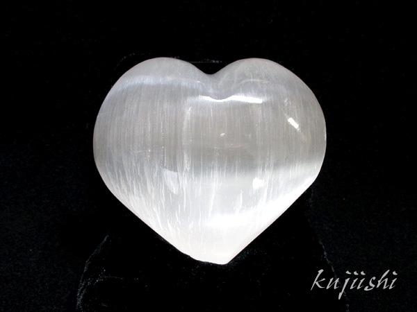 セレナイト(ジプサム 石膏) ハート 浄化 置石 【鬮石】