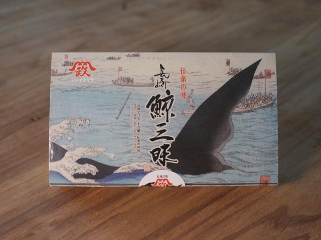 ヒゲ鯨大和煮×3個セット