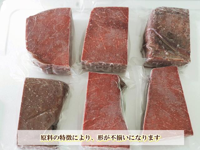 ミンク背肉1級