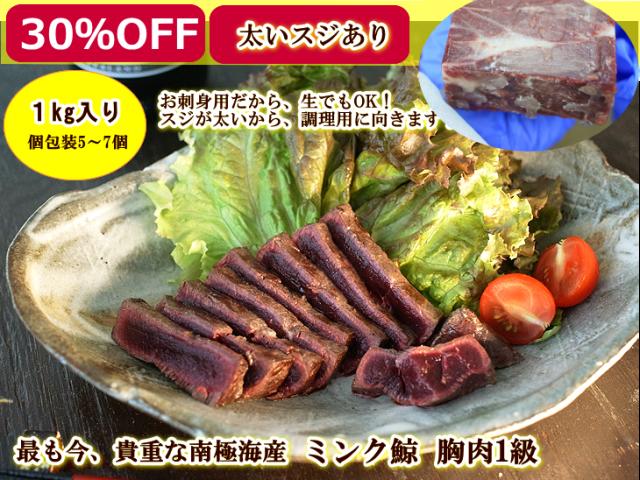 胸肉1kg