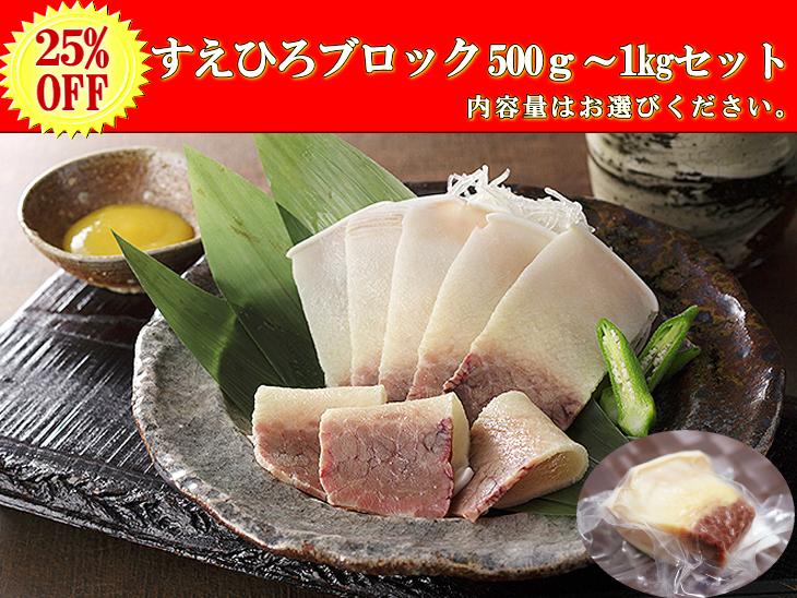 【3月SALE】25%OFF!ミンク鯨すえひろブロック(ゆで鯨)おまとめ買いセット【無添加】【送料無料】