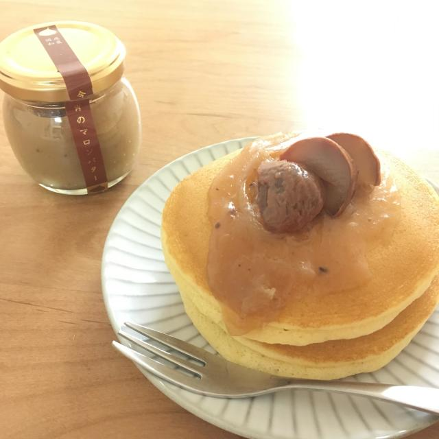 マロンバターパンケーキ