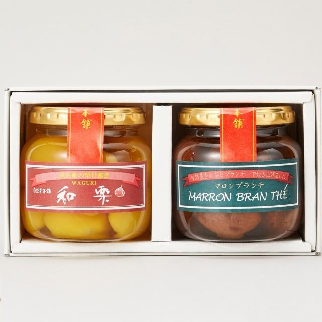 「和栗・マロンブランテ」ミニ 2本セット 栗甘露煮・渋皮煮の紅茶とブランデー漬 父の日、御祝、御礼、快気祝い、お供え、お返し