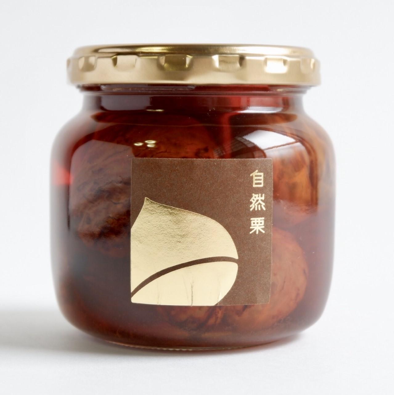 「自然栗・ミニ(250g)」 国産和栗の渋皮煮