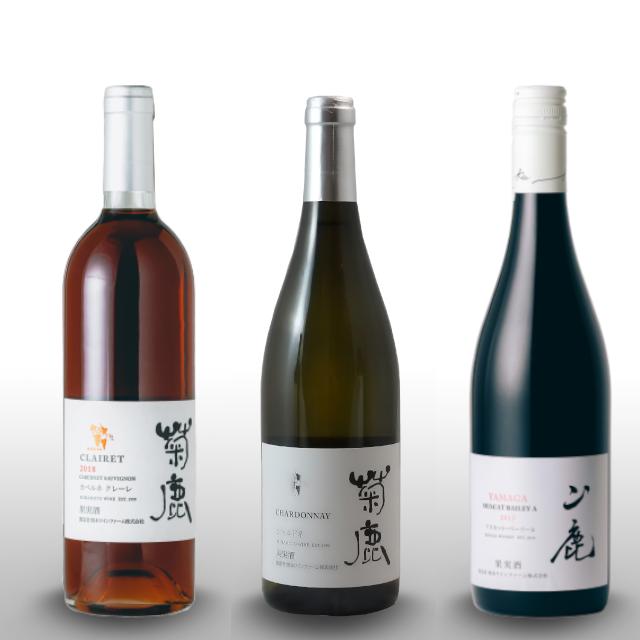 【特別販売】★赤・白・ロゼ 限定ワイン飲み比べ