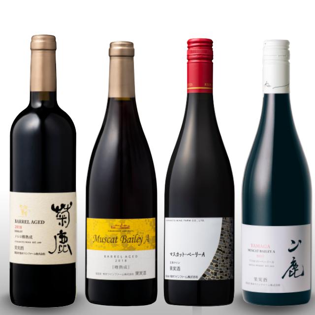 秋の贅沢赤ワインセット 750ml×4