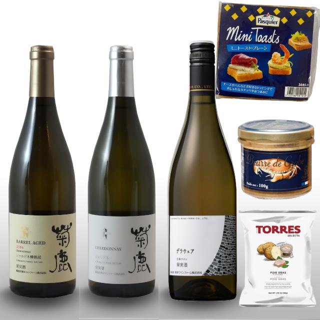 【オンライン限定】2021年★白ワインに合うおつまみセレクト【1万円セット】