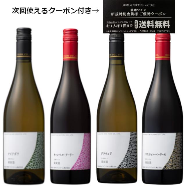 クーポン付き★2019年コンクール 受賞ワインセット