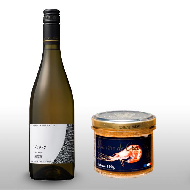 受賞辛口白ワイン&おつまみギフト(ラッピング付)