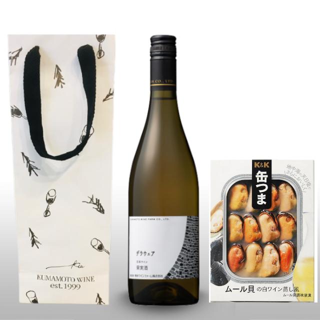 受賞辛口白ワイン★ペアリグおつまみギフト(紙袋無料)