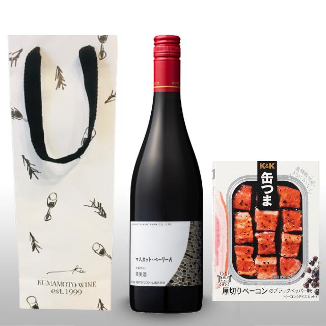 受賞辛口赤ワイン★ペアリグおつまみギフト(紙袋無料)