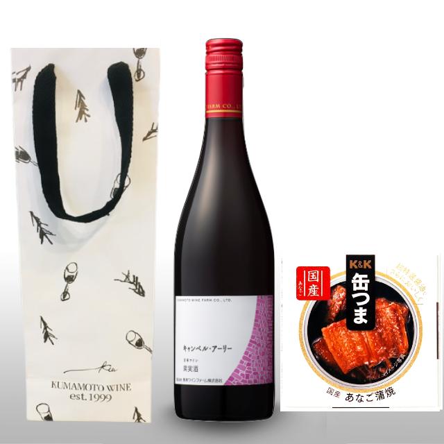 受賞甘口赤ワイン★ペアリグおつまみギフト(紙袋無料)