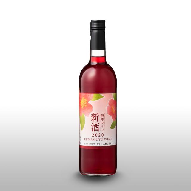 新酒キャンベルアーリー2020(赤・甘口)750ml