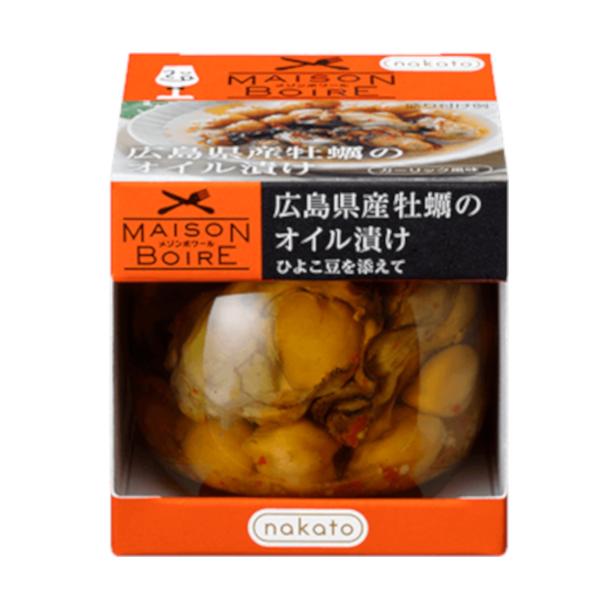 広島県産牡蠣のオイル漬