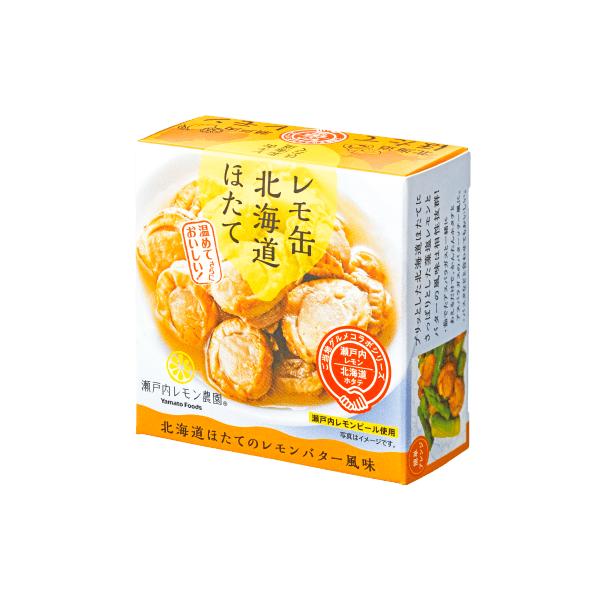 レモ缶★北海道ほたて レモンバター風味 55g