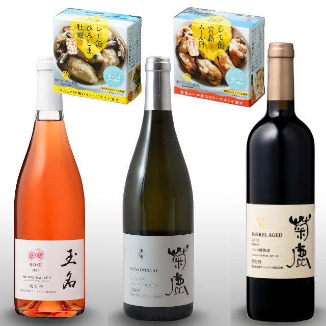 【オンライン限定】2021年★赤・白・ロゼ「牡蠣とムール貝」で家飲みプチ贅沢セット