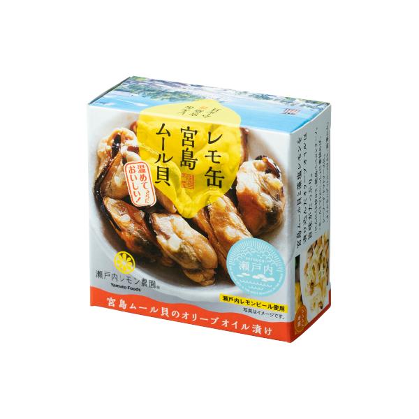 レモ缶★宮島ムール貝のオリーブオイル漬け 65g