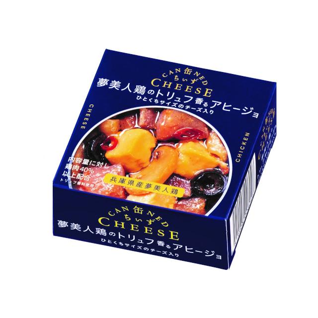 缶ちぃず★夢美人鶏のトリュフ香るアヒージョ 70g
