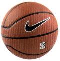 NIKE(ナイキ) バスケットボール レブロン 11 オールコート BB0513