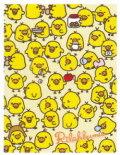 サンエックス キイロイトリ 「いっぱいテーマ」 クリアホルダー(10ポケット)  FY-02801