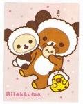 サンエックス リラックマ 「パンダでごろん」 クリアホルダー(10ポケット)