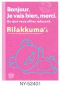 サンエックス リラックマ「ボンジュール」シリーズ B5ノート