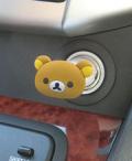 リラックマ 「フェイスシリーズ」 USBカバー RK178