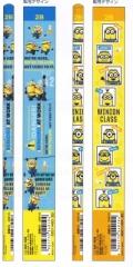 サンスター ミニオンズ 「怪盗グルーシリーズ6」 鉛筆 2B 2本セット S5011493