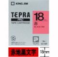 【30%オフ!】テプラPROテープ カラーラベル(パステル) 18mm幅 SC18