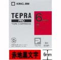 【30%オフ!】テプラPROテープ カラーラベル(パステル) 6mm幅 SC6