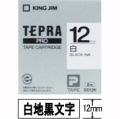 テプラPROテープ 白ラベル 12mm幅 SS12