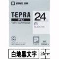 【30%オフ!】テプラPROテープ 白ラベル 24mm幅 SS24