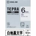 【30%オフ!】テプラPROテープ 白ラベル 6mm幅 SS6