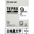 【30%オフ!】テプラPROテープ 白ラベル 9mm幅 SS9