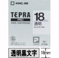 【30%オフ!】テプラPROテープ 透明ラベル 18mm幅 ST18