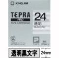 【30%オフ!】テプラPROテープ 透明ラベル 24mm幅 ST24K