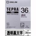 【30%オフ!】テプラPROテープ 透明ラベル 36mm幅 ST36K