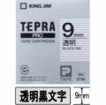 【30%オフ!】テプラPROテープ 透明ラベル 9mm幅 ST9