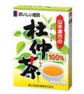 山本漢方 杜仲茶100% 3g×20パック