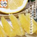 「贈答ナダオレンジ10」【送料無料】【高級果物】【贈答品】愛媛西宇和産ナダオレンジ 贈答用10kg 冷やして食べるとひんやりジューシー