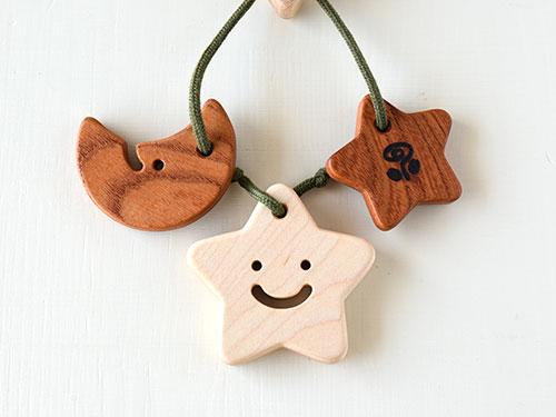 木のはがため(星)/ブータレブー