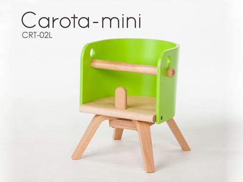 CAROTA-mini(カロタミニ)/SDIFantasia