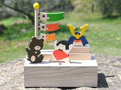 木のおもちゃのお店 KURABOKKO