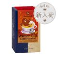 冬,ウィンターギフトティ,クリスマスカウントダウンのお茶,アドベントカレンダー,オーガニックハーブティ,クリスマスギフト,通販