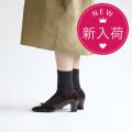 ウールソックス,冷えとり,冷えとり靴下,ウール靴下,パンプス用,バレエシューズ用,RESTFOLK,通販